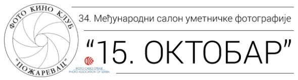 34. Međunarodni salon umetničke fotografije