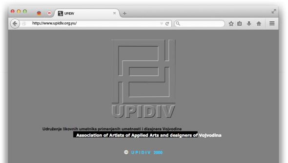 ScreenShoot-UPIDIV-moz-001