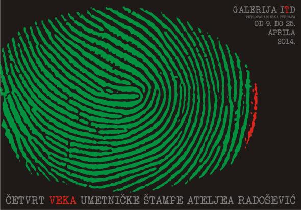 Plakat Cetvrt veka umetnicke stampe
