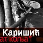 """Рајко Каришић – """"Шапат коља"""""""