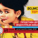 """Војислав Терзић """"Представа детета у индустрији амбалаже"""""""