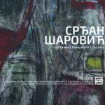 """Срђан Шаровић – """"Цртежи, концепти, дизајн"""""""