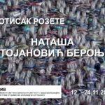 """Наташа Стојановић Бероња """"Отисак розете"""""""