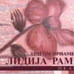 """Лидија Рамач """"Трагом орнамента"""""""