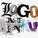 Интерни конкурс за визуелни идентитет Јесење изложбе УПИДИВ-а 2020