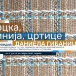 """Даниела Гибаница """"Коцка, линија, цртице"""""""