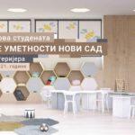 Изложба радова студената АУНС – дизајн ентеријера