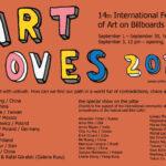 Васо Крчмар на ART MOVES фестивалу